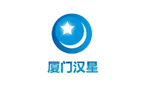 镒资物资合作品牌之汉星实名制门禁系统