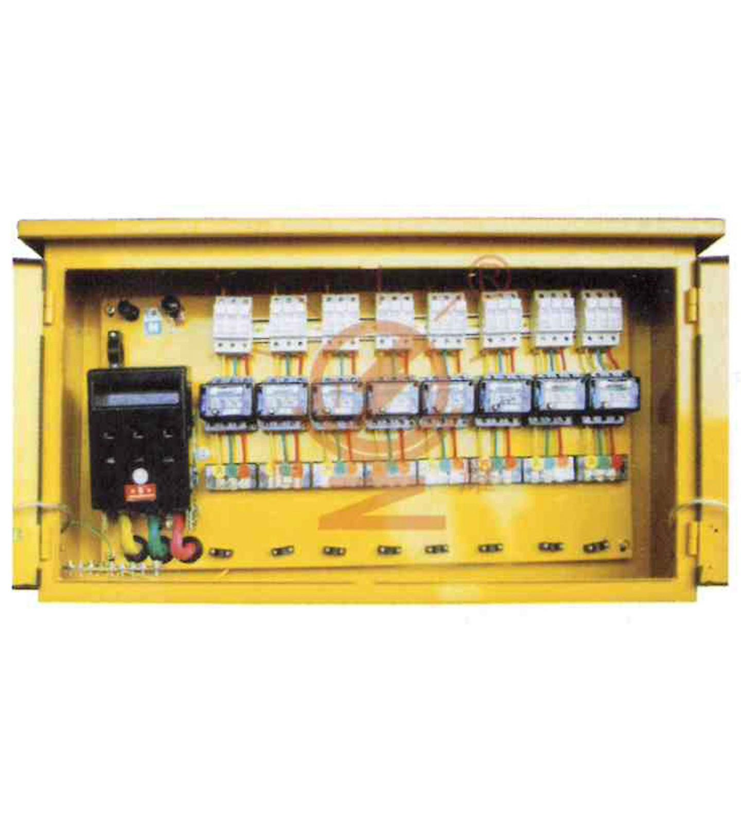 图号046-2分配电箱 二级箱